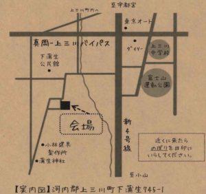 2020年2月構造見学会現場地図